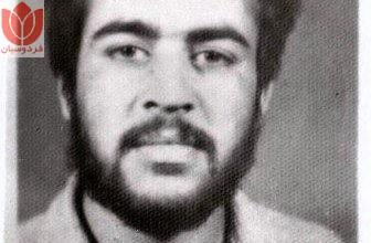 Photo of شهید حسین مهدیان