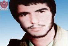 Photo of شهید سید محمد مهدی نقیبی