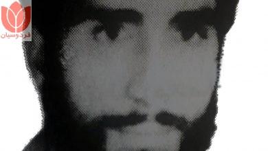 Photo of شهید محمدعلی علیخانی