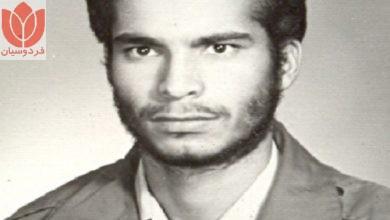 Photo of شهید حسین طهانی