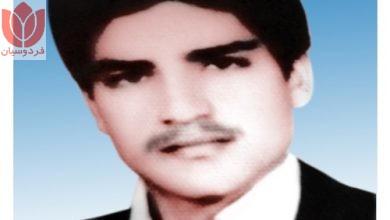 Photo of شهید عباس زارعیمصعبی
