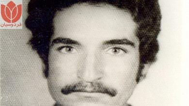 Photo of شهید غلام رضا علی زاده