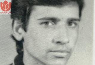 Photo of شهید علی رضا ناظمیان