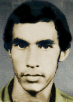 Photo of شهید علی اصغری