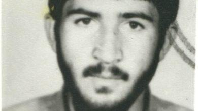 Photo of شهید علی محمدی مقدم