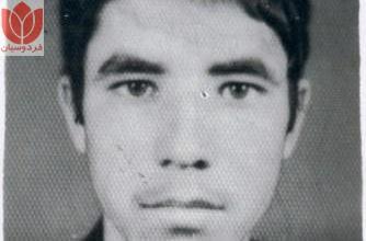 Photo of شهید علی نظری زاده