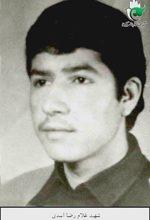Photo of شهید غلامرضا اسدی
