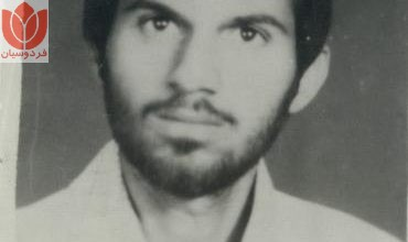Photo of شهید مجید قدرتی