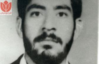 Photo of شهید محمدحسن وکیل زاده
