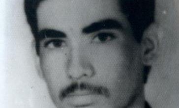 Photo of شهید محمدرضا علیزاده