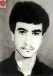 Photo of شهید محمدعلی وکیل زاده