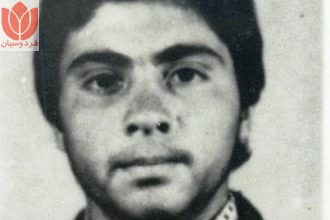 Photo of شهید محمدعلی یعقوبی