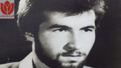 Photo of شهید سیدحسین محمدی