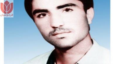 Photo of شهید محمد خیاط