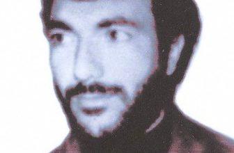 Photo of شهید محمد شهریاری
