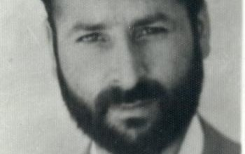 Photo of شهید محمد مجنونی