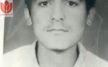 Photo of شهید حسین منفرد