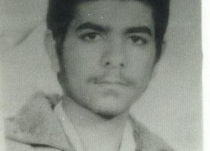 Photo of شهید مهدی صفارزاده حسینی