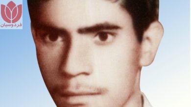 Photo of شهید محمد نوروزی