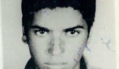 Photo of شهید محمد کرمپور هوشمند