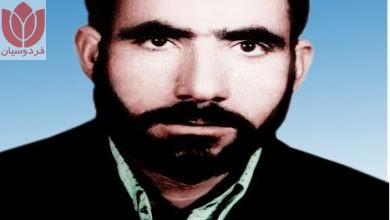 Photo of شهید اسماعیل کفشی سه قلعه