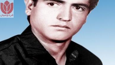 Photo of شهید تقی شریف زاده