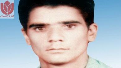 Photo of شهید حبیب حمامی
