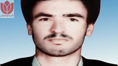 Photo of شهید حسین رشدی