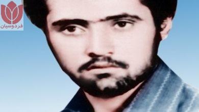 Photo of شهید حسین نعمتی