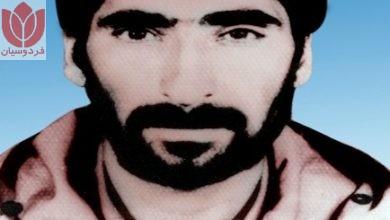 Photo of شهید حسین گلی آیسک