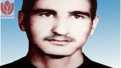 Photo of شهید رحمت الله خفاجه