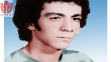 Photo of شهید سهراب آرره کمالی