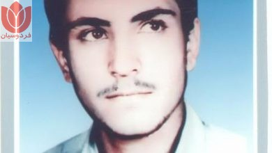 Photo of شهید سیدعباس مظلوم