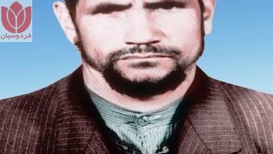 Photo of شهید سید امیر موسوی