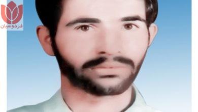 Photo of شهید سید عباس هاشمی