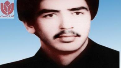 Photo of شهید  سید حسن صاعدی