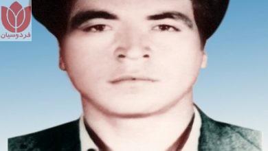 Photo of شهید حسین رحیمی