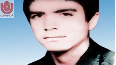 Photo of شهید حسین صفرپور