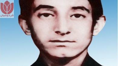 Photo of شهید سید حمید محبوبی