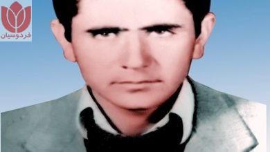 Photo of شهید سید قاسم میرزایی