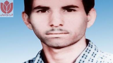 Photo of شهید علی بهروز