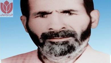 Photo of شهید غلامرضا فتاحی