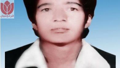 Photo of شهید محمد علی عجمی