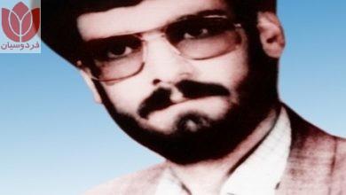 Photo of شهید محمد مسعود خاوری
