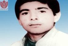 Photo of شهید محمد میری