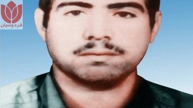 Photo of شهید محمود صیفی