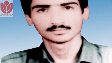 Photo of شهید مصطفی شرافت