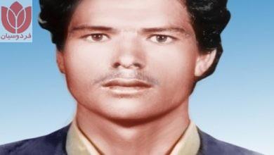 Photo of شهید عباس رحمانی پور