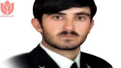 Photo of شهید عباس طاهری نوری
