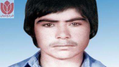 Photo of شهید عبداله حسینیان کامرود